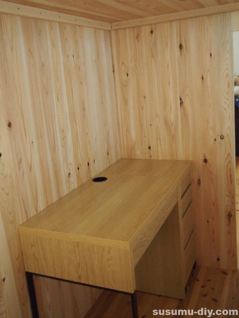 こども部屋 子供部屋 仕切り 間仕切り 子供部屋仕切り 有効活用 空間 パーテーション 2段ベッド ロフトベッド 無印 ニトリ ikea IKEA イケア MICKE ミッケ デスク 引き出しユニット 引出しユニット 学習机 Jパネル ジェーパネル jパネルDIY 造作棚 可動棚 収納棚 ロイヤルチャンネルサポート ロイヤル チャンネルサポート 壁面 取付金具 イレクターパイプ イレクター カウンターデスク カウンターテーブル PCデスク 壁掛け ディスプレイパネル 有効ボード ウッドパネル パンチングボード フォトフレーム 収納 イメチェン 模様替え 木工 丸ノコ マルノコ 丸鋸 ワトコオイル アウトドア 壁掛け 男前インテリア インテリア 自然素材の家 自然素材 木の家 家いじり 庭いじり 庭づくり 庭 ガーデン ガーデニング 外構 雑木の庭 雑木 木塀 ウッドフェンス 玄関アプローチ 芝 芝生 庭木 無垢板 建築 廃材 端材 木 木材 diy DIY DIY男子 DIY女子 自作 手作り 日曜大工 木工 アウトドア 簡単 おしゃれ 材料 愛知県 岐阜県 三重県 すすむ susumu susumudiy