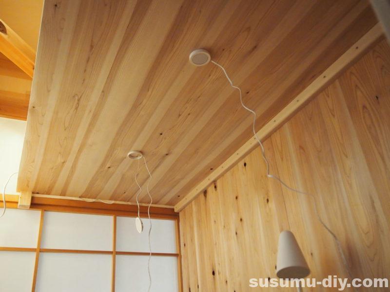 VAXMYRA ヴァクスミーラ LED LED照明 照明 LEDライト アイデア こども部屋 子供部屋 仕切り 間仕切り 子供部屋仕切り 有効活用 空間 パーテーション 2段ベッド ロフトベッド 無印 ニトリ ikea IKEA イケア MICKE ミッケ デスク 引き出しユニット 引出しユニット 学習机 Jパネル ジェーパネル jパネルDIY 造作棚 可動棚 収納棚 ロイヤルチャンネルサポート ロイヤル チャンネルサポート 壁面 取付金具 イレクターパイプ イレクター カウンターデスク カウンターテーブル PCデスク 壁掛け ディスプレイパネル 有効ボード ウッドパネル パンチングボード フォトフレーム 収納 イメチェン 模様替え 木工 丸ノコ マルノコ 丸鋸 ワトコオイル アウトドア 壁掛け 男前インテリア インテリア 自然素材の家 自然素材 木の家 家いじり 庭いじり 庭づくり 庭 ガーデン ガーデニング 外構 雑木の庭 雑木 木塀 ウッドフェンス 玄関アプローチ 芝 芝生 庭木 無垢板 建築 廃材 端材 木 木材 diy DIY DIY男子 DIY女子 自作 手作り 日曜大工 木工 アウトドア 簡単 おしゃれ 材料 愛知県 岐阜県 三重県 すすむ susumu susumudiy