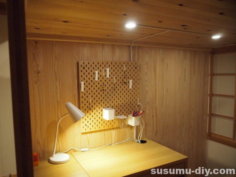 FUBBLA フッブラ SKADIS スコーディス 有孔ボード 有効ボード LED LED照明 照明 LEDライト アイデア こども部屋 子供部屋 仕切り 間仕切り 子供部屋仕切り 有効活用 空間 パーテーション 2段ベッド ロフトベッド 無印 ニトリ ikea IKEA イケア MICKE ミッケ デスク 引き出しユニット 引出しユニット 学習机 Jパネル ジェーパネル jパネルDIY 造作棚 可動棚 収納棚 ロイヤルチャンネルサポート ロイヤル チャンネルサポート 壁面 取付金具 イレクターパイプ イレクター カウンターデスク カウンターテーブル PCデスク 壁掛け ディスプレイパネル 有効ボード ウッドパネル パンチングボード フォトフレーム 収納 イメチェン 模様替え 木工 丸ノコ マルノコ 丸鋸 ワトコオイル アウトドア 壁掛け 男前インテリア インテリア 自然素材の家 自然素材 木の家 家いじり 庭いじり 庭づくり 庭 ガーデン ガーデニング 外構 雑木の庭 雑木 木塀 ウッドフェンス 玄関アプローチ 芝 芝生 庭木 無垢板 建築 廃材 端材 木 木材 diy DIY DIY男子 DIY女子 自作 手作り 日曜大工 木工 アウトドア 簡単 おしゃれ 材料 愛知県 岐阜県 三重県 すすむ susumu susumudiy