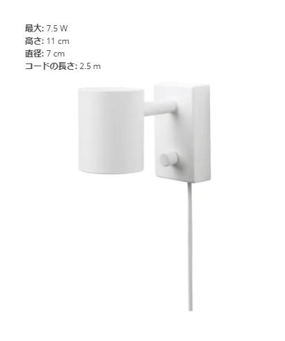 ikea IKEA イケア NYMANE ニーモーネ